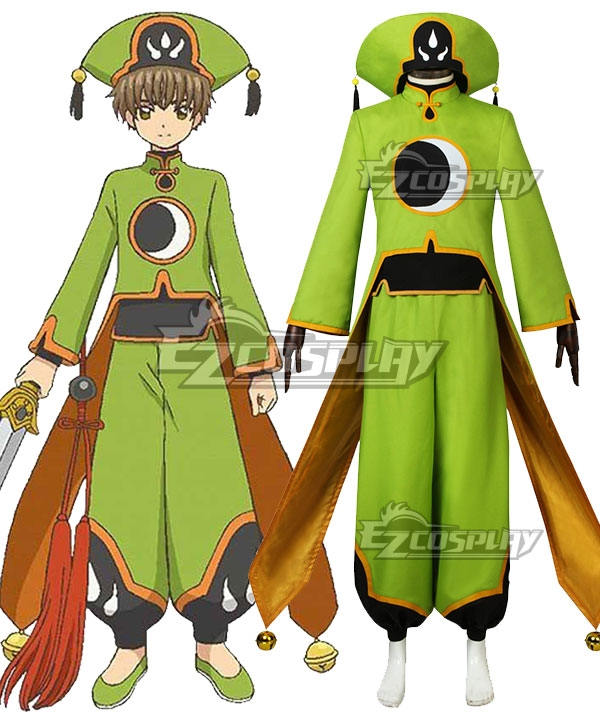 Cardcaptor Sakura: Clear Card Syaoran Li Battle Suit Cosplay Costume