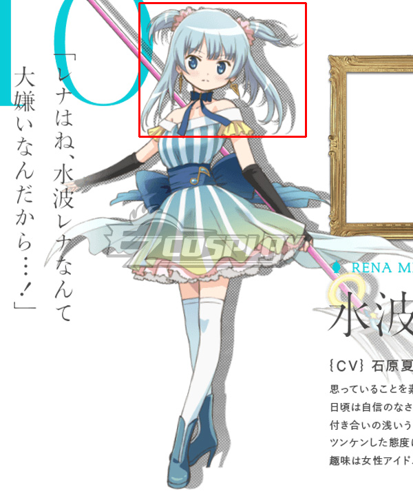 Magia Record: Puella Magi Madoka Magica Side Story Rena Minami Blue Cosplay Wig