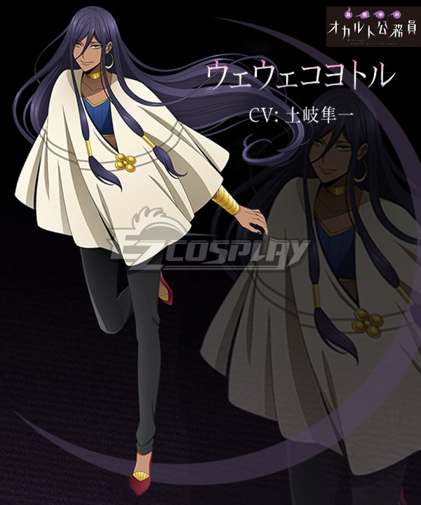 Mayonaka no Occult Koumuin Huehuecoyotl Cosplay Costume