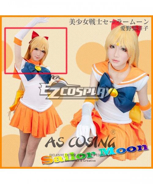 Sailor Moon Minako Aino Mina Aino Sailor Venus Golden Cosplay Wig
