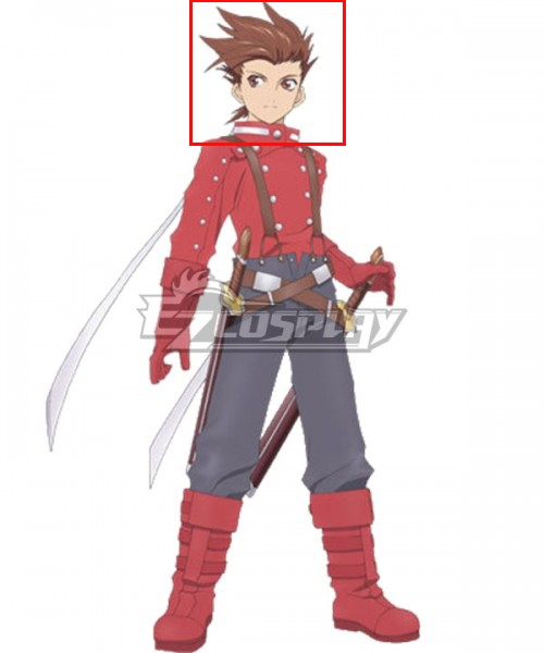 Tales Of Symphonia Lloyd Irving Brown Cosplay Wig