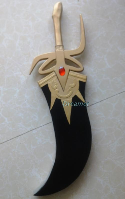The Labyrinth of Magic Magi Alibaba Saluja Cosplay Sword